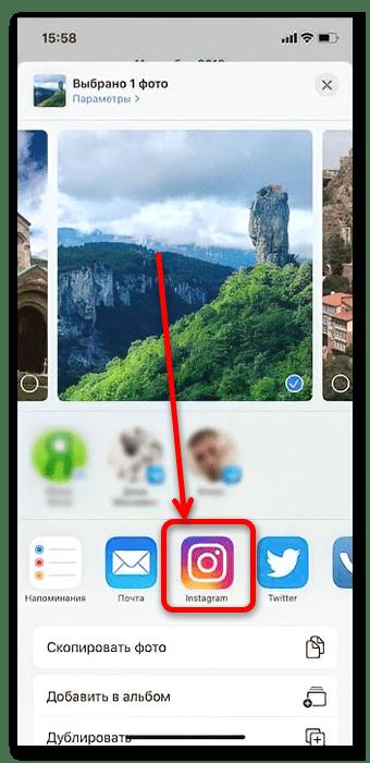 как добавить видео из ютуба в инстаграм-61