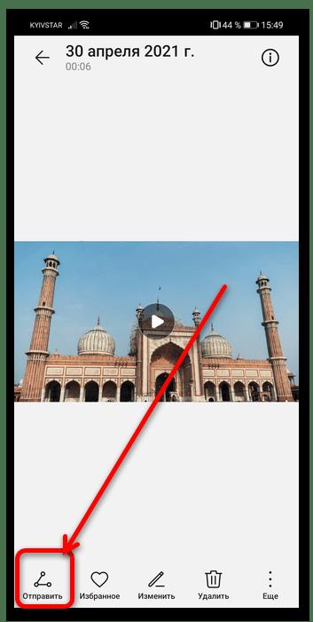 как добавить видео из ютуба в инстаграм-66
