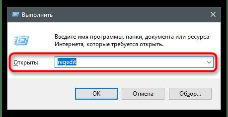 Как отключить центр отправки Microsoft Office-7