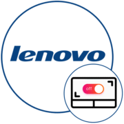 Как отключить тачпад на ноутбуке Леново