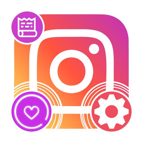 Как сделать обложку для актуального в Инстаграм