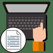 Как выделить текст без мышки на ноутбуке