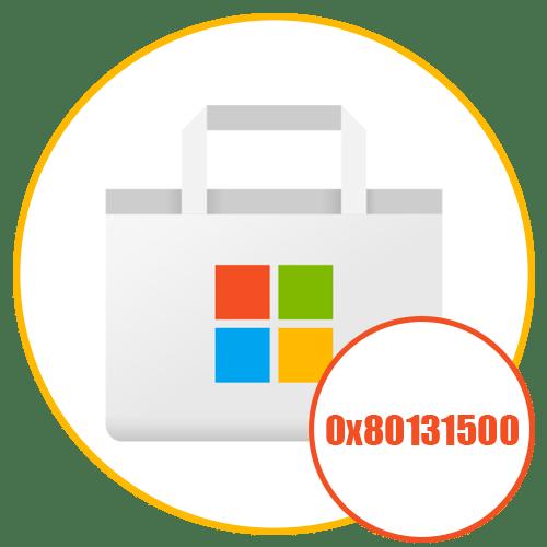 Код ошибки 0x80131500 в Microsoft Store как исправить
