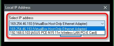 Настройка диапазона адресов в программе для определения MAC-адреса компьютера на Windows 10