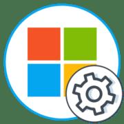 Настройка учетной записи Майкрософт