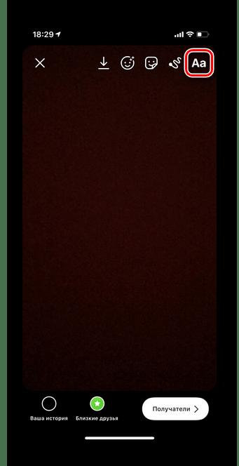Как отметить человека в Stories Instagram