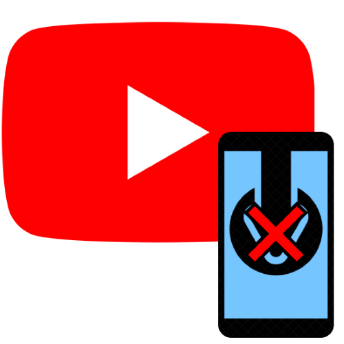 не удалось установить приложение youtube
