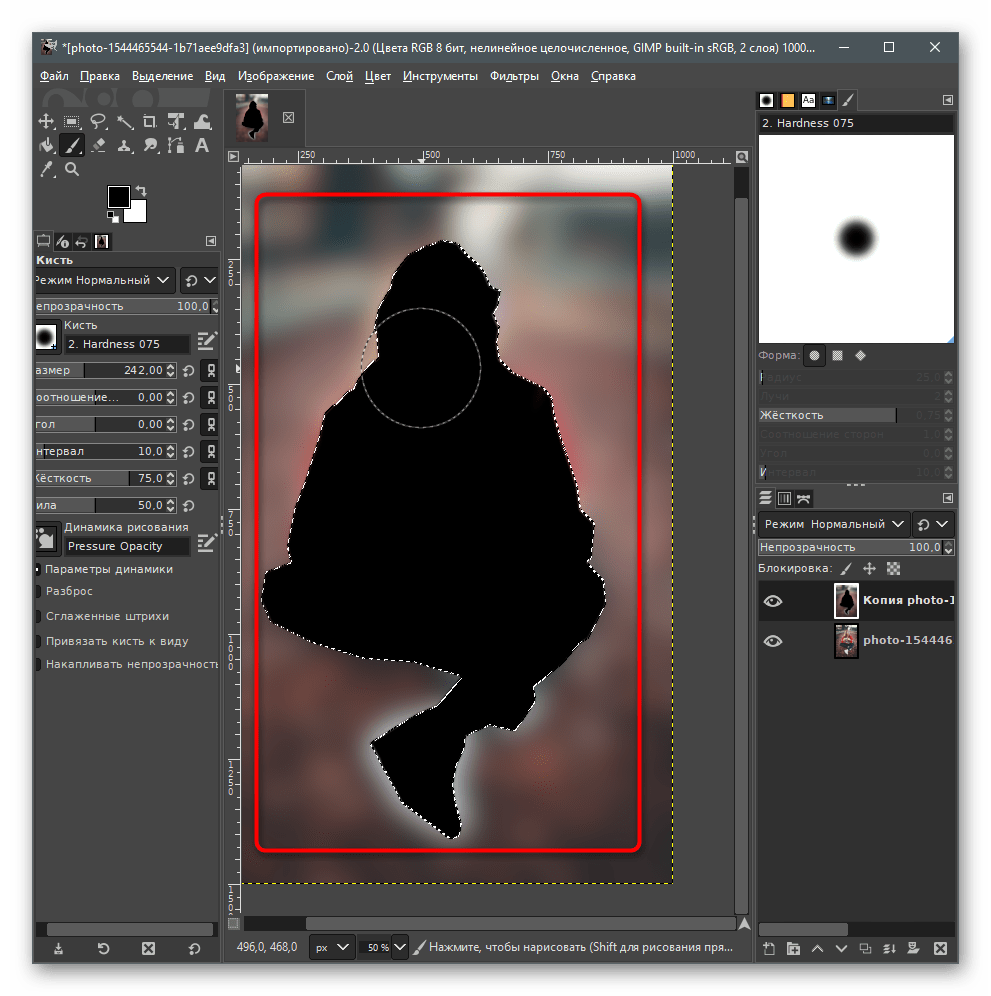 Создание размытого заднего фона на фото
