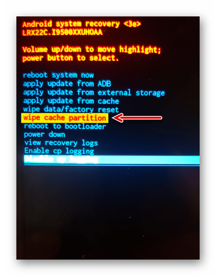 Очистка кэша на смартфоне с Android в Recovery Mode