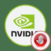 Панель управления NVIDIA Доступ запрещен