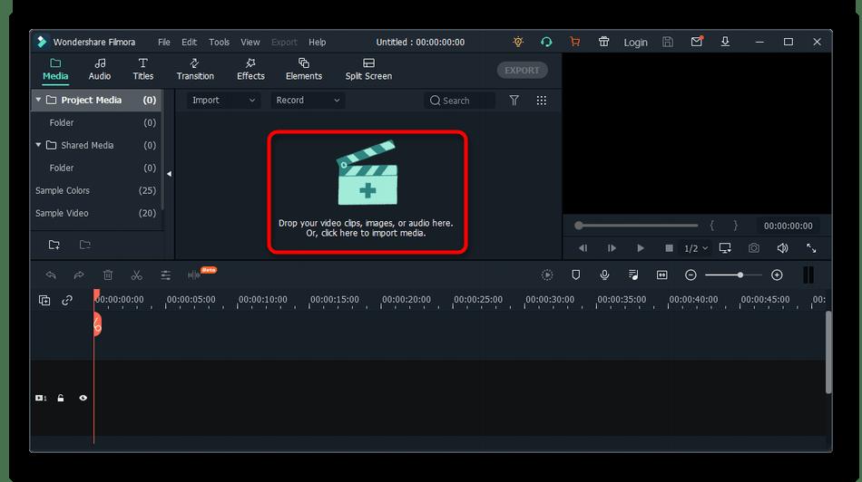 Переход к добавлению файла при нарезке видео на фрагменты в программе Wondershare Filmora