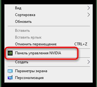 Использование режима низкой задержки NVIDIA: выбор подходящего значения