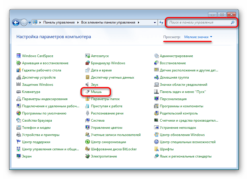 Переход в Панель управления Windows 7 для настройки тачпада ноутбука ASUS