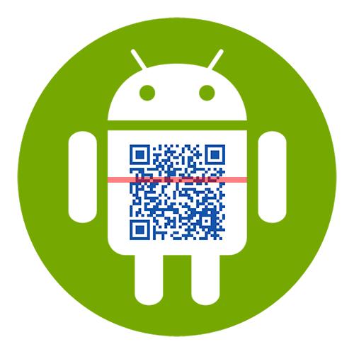Приложение для считывания qr кодов для Андроид