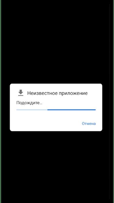 Процесс сканирования старой версии приложения для установки TikTok на телефон