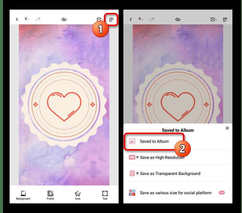 Процесс сохранения обложки для актуального в приложении Highlight Cover Maker