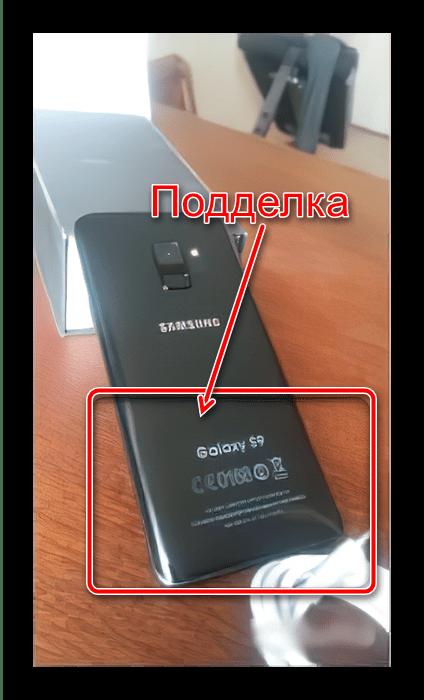 Просмотреть надписи на корпусе для проверка на оригинальность телефона Samsung