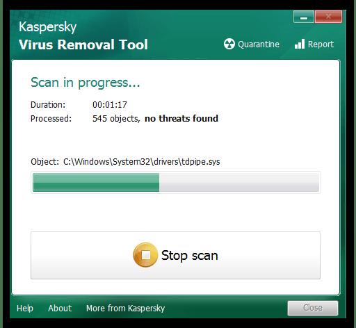 Проверка ПК на вирусы для решения ошибки Доступ запрещен в Панели управления NVIDIA