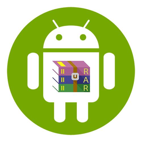 RAR архиватор для Андроид