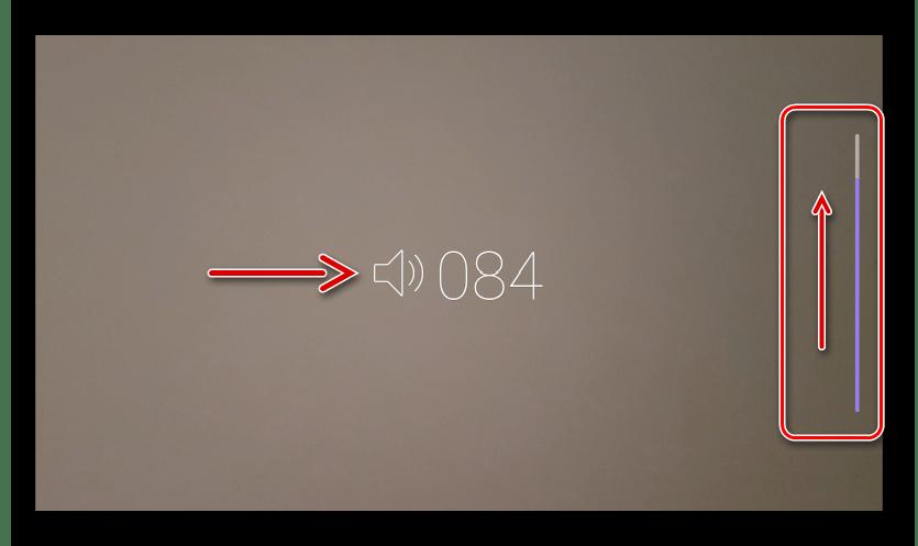 Увеличение громкости на android с помощью настроек видеоплеера