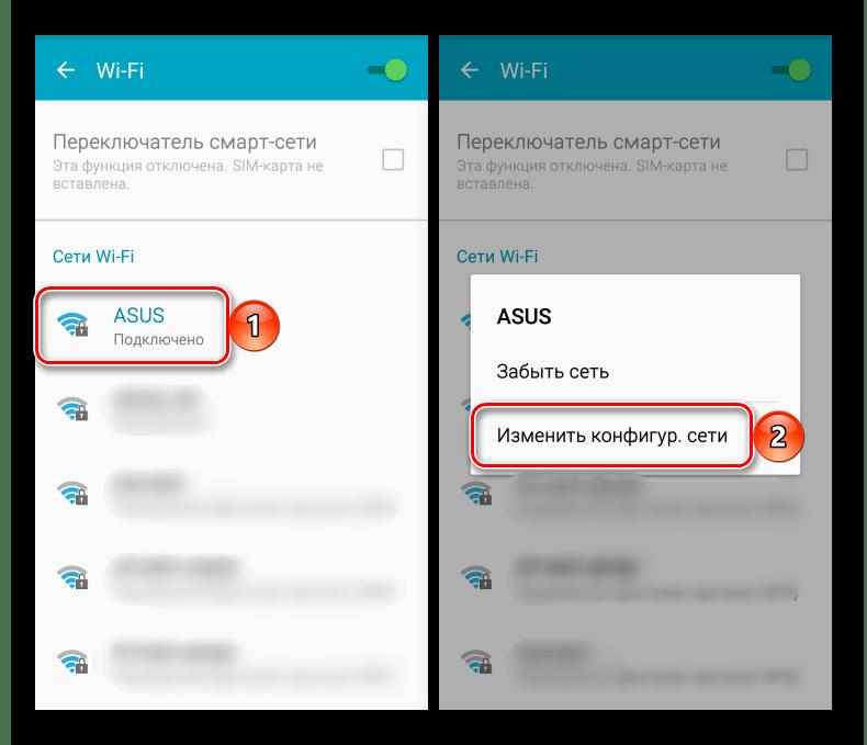 Вычисление IP-адреса на устройстве с Android