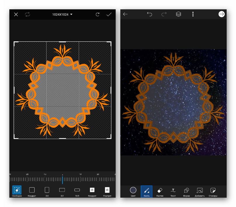 Возможность добавления внешних файлов в приложении PicsArt
