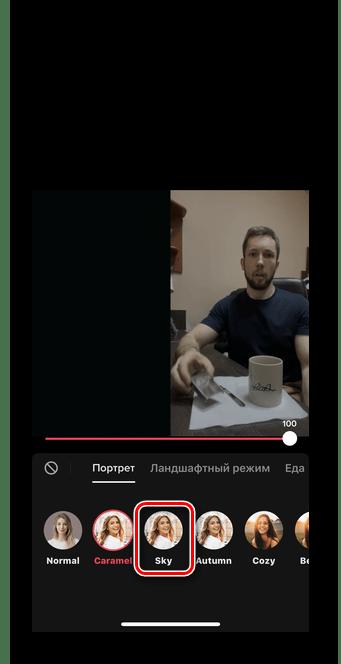 Создание дуэта в TikTok