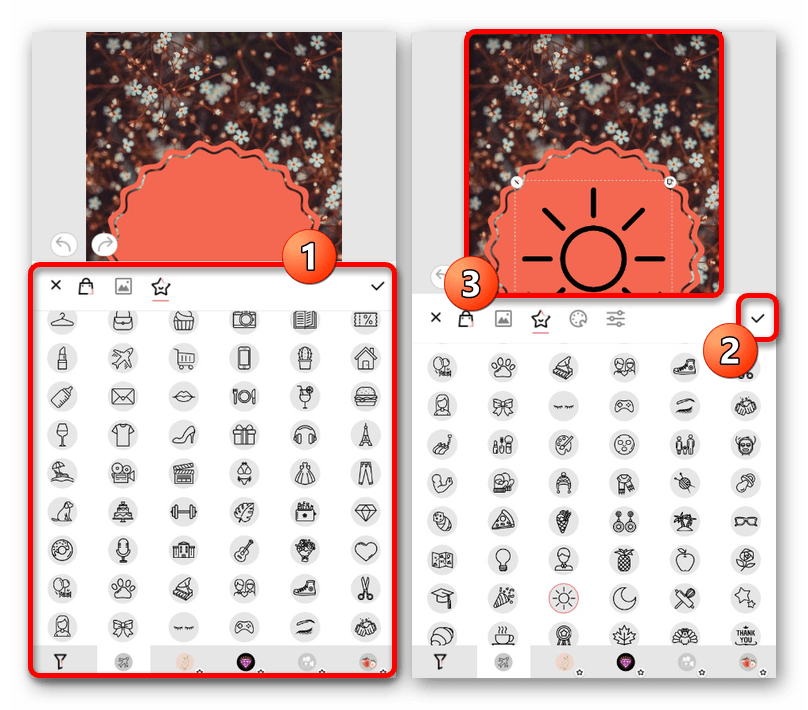 Выбор и добавление значков в приложении Highlight Cover Maker