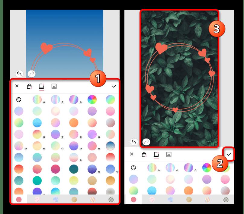 Выбор и настройка фоновой картинки в приложении Highlight Cover Maker