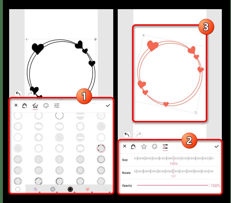 Выбор и настройка рамки для изображения в приложении Highlight Cover Maker