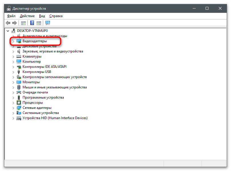 Выбор раздела с видеоадаптерами для решения ошибки Доступ запрещен в Панели управления NVIDIA