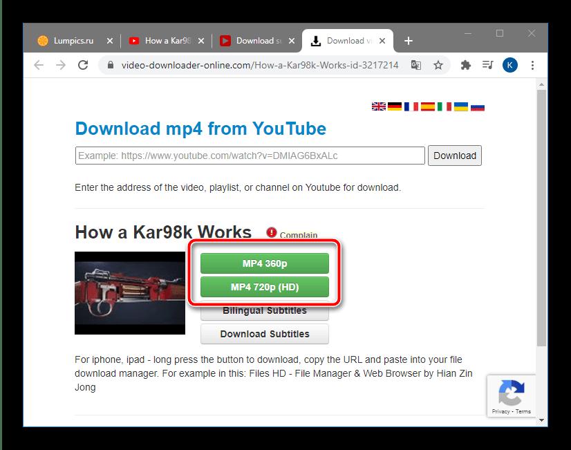 Выбрать разрешение ролика для загрузки видео с субтитрами с YouTube посредством веб-сервиса