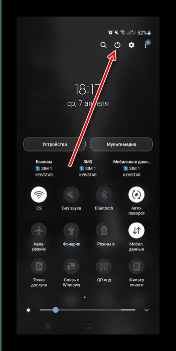 Выключить телефон Samsung для решения проблем с установкой YouTube на телефоне