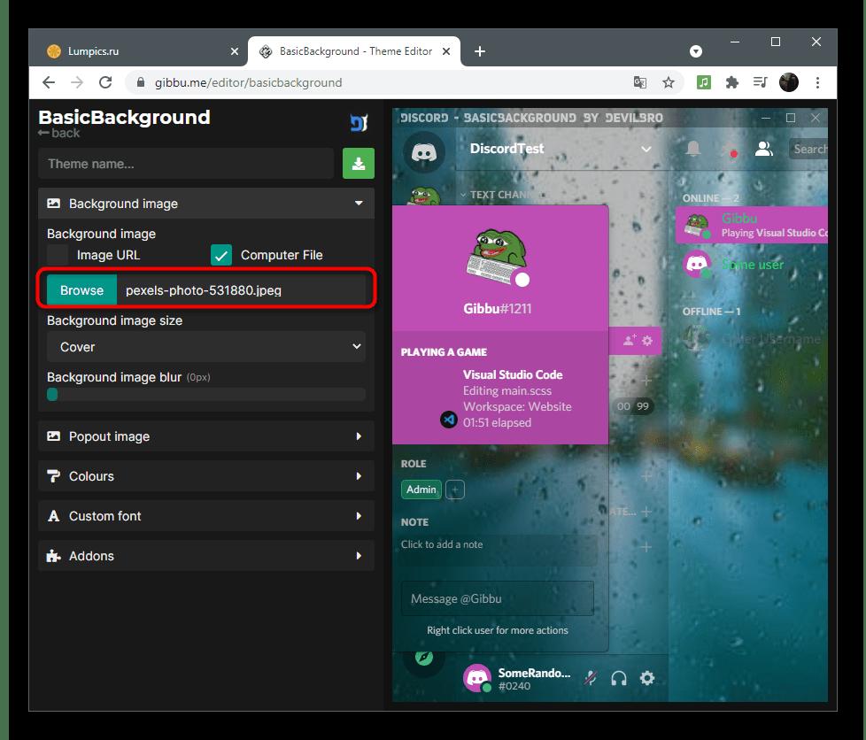 Загрузка изображения для фона при настройке темы через онлайн-сервис для создания красивого Дискорда на компьютере