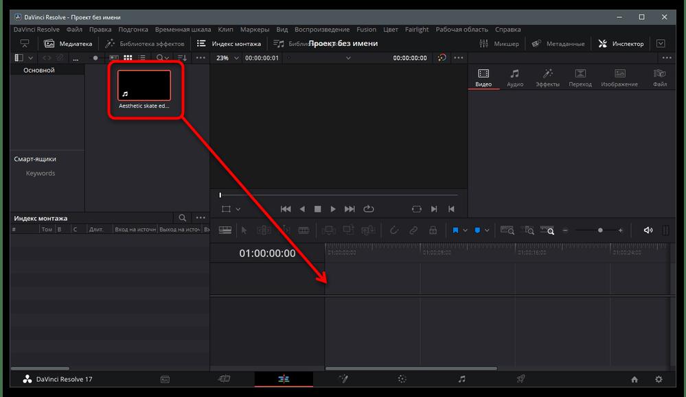 Как добавить текст на видео в TikTok
