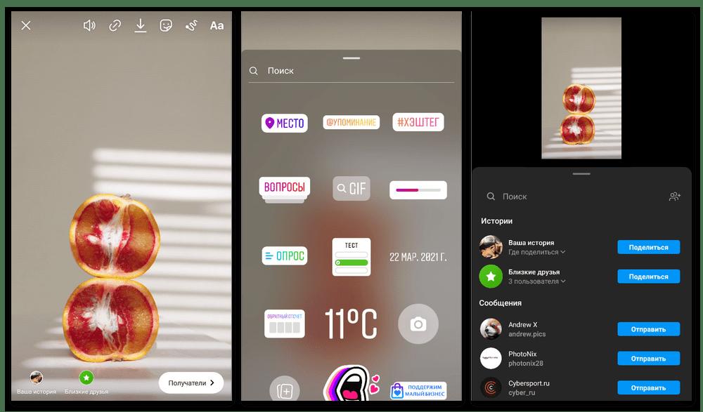 Как добавить видео в Инстаграм с телефона_011