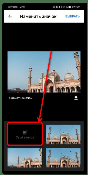 как изменить обложку видео на youtube-5