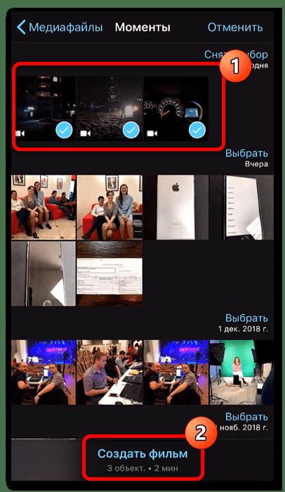 Как монтировать видео для YouTube на телефоне