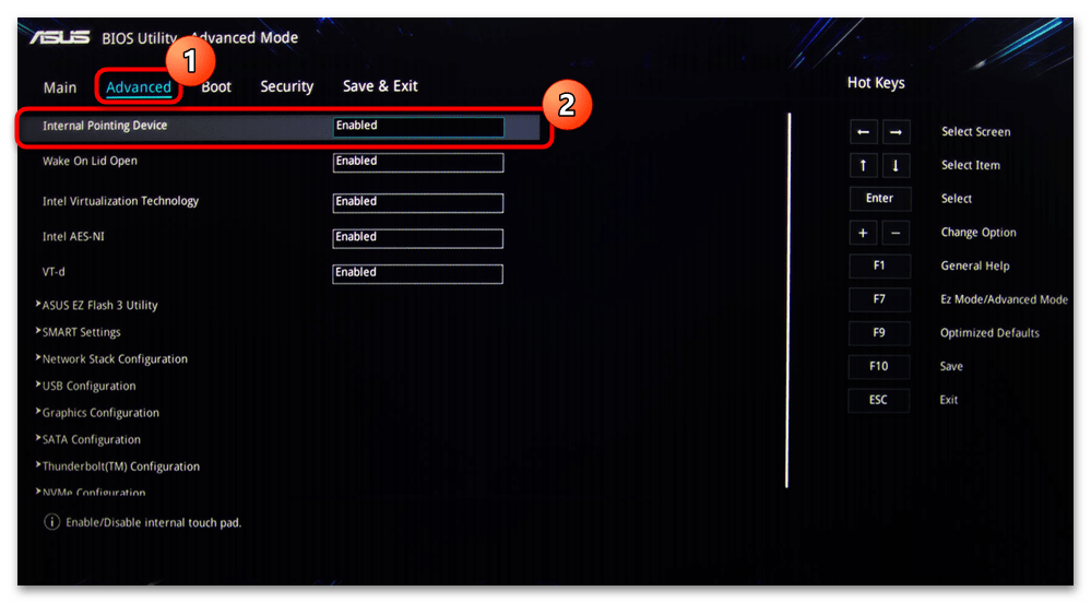 Как отключить тачпад на ноутбуке АСУС-7