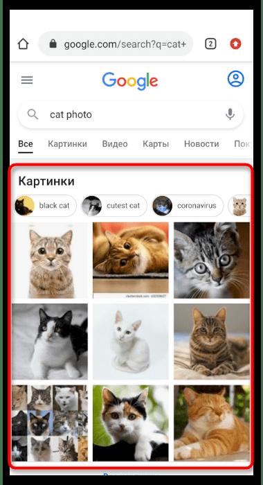 Как отправить фото в Тик Токе-2
