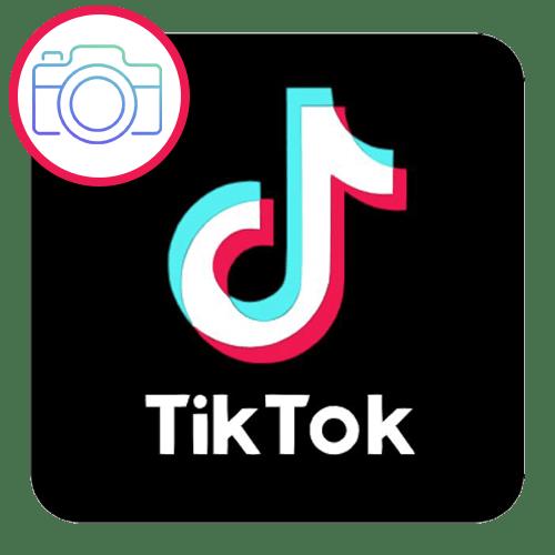 Как отправить фото в Тик Токе
