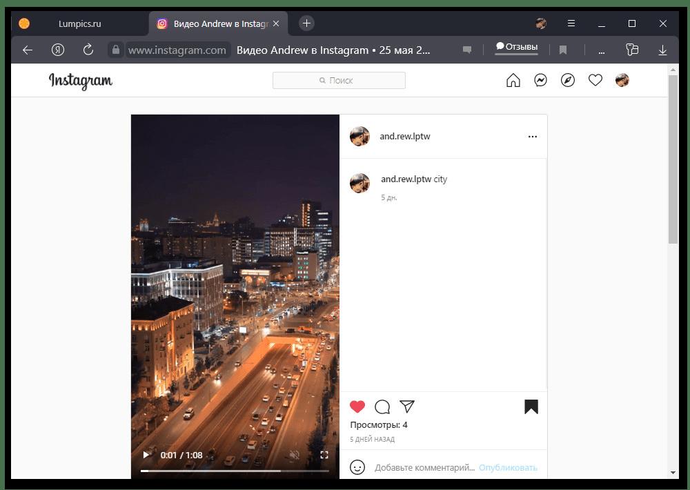 Как пользоваться IGTV в Instagram