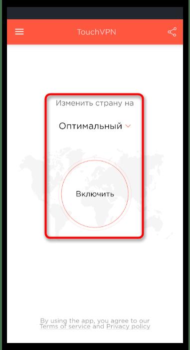 Как поменять страну в TikTok