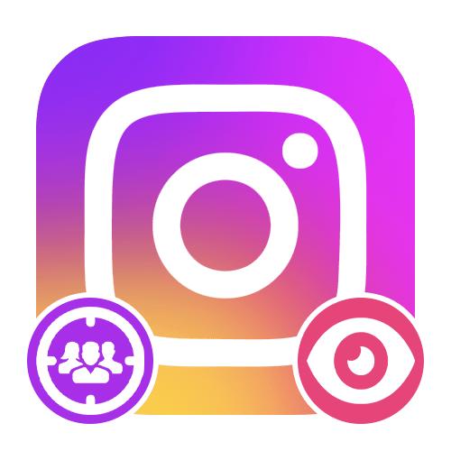 Как посмотреть охват в Инстаграм