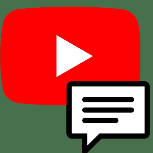 как посмотреть все свои комментарии на youtube
