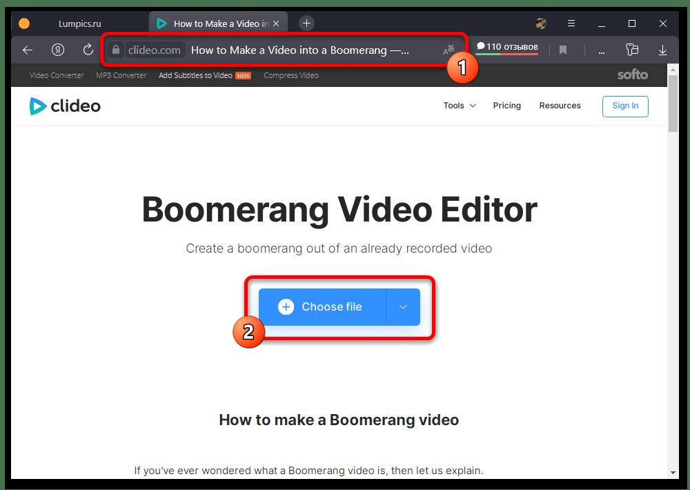 Как сделать бумеранг в Инстаграм_013