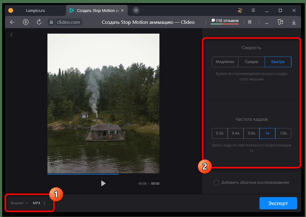 Как сделать бумеранг в Инстаграм_014