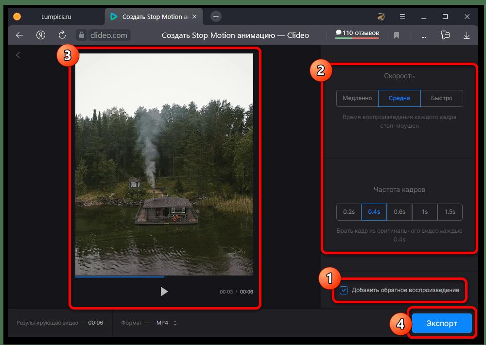 Как сделать бумеранг в Инстаграм_015