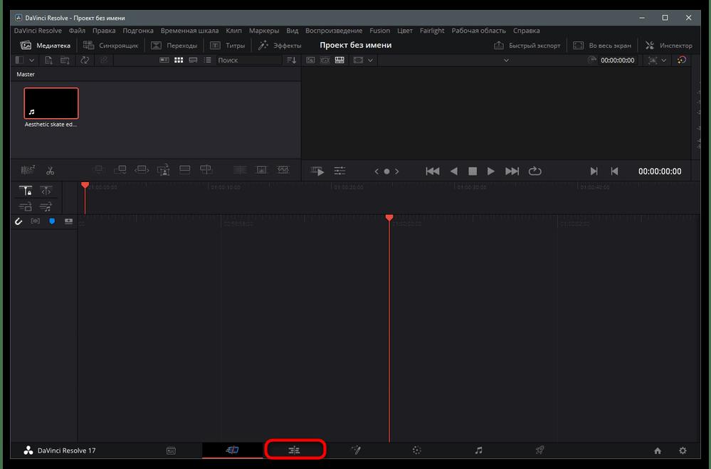 Как сделать обратную съемку в ТикТоке-29
