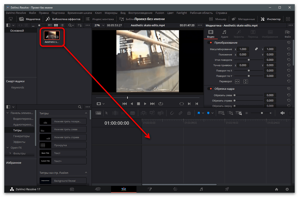 Как сделать обратную съемку в ТикТоке-30